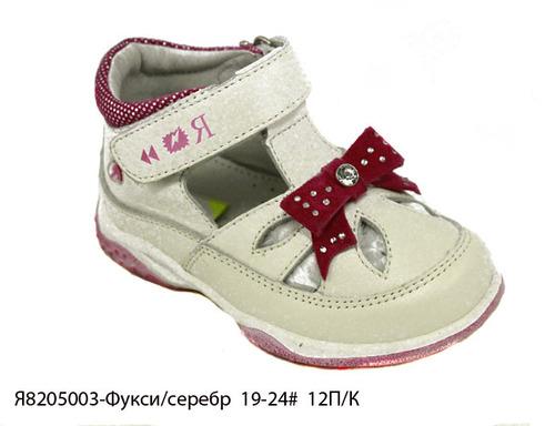 Обувь 7Я